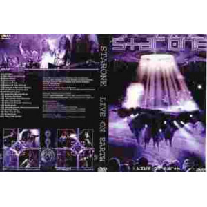 https://www.dyingmusic.com/shop/1249-3818-thickbox/iced-earth-alive-in-athens.jpg