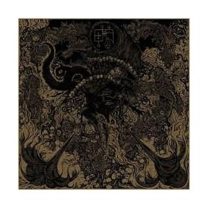 https://www.dyingmusic.com/shop/2017-2303-thickbox/bestial-raids-prime-evil-damnation.jpg