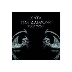 https://www.dyingmusic.com/shop/2237-2620-thickbox/rotting-christ-kata-ton-daimona-eaytoy.jpg