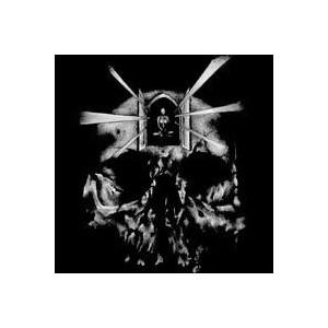https://www.dyingmusic.com/shop/2358-2797-thickbox/gnosis-the-third-eye-gate.jpg