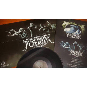 https://www.dyingmusic.com/shop/2756-3407-thickbox/rotting-christ-triarchy-of-the-lost-lovers.jpg