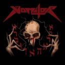 Vomitor - Pestilent Death