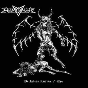 https://www.dyingmusic.com/shop/740-3934-thickbox/azaghal-teraphim.jpg