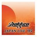 Dokken - Japan Live 95