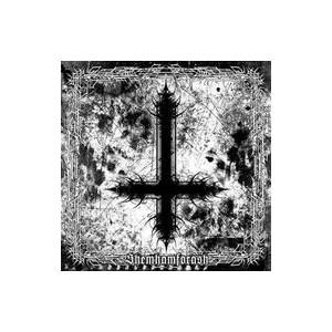 https://www.dyingmusic.com/shop/img/p/1069-1131-thickbox.jpg