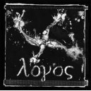 Antediluvian - Logos