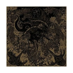 http://www.dyingmusic.com/shop/2017-2303-thickbox/bestial-raids-prime-evil-damnation.jpg