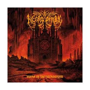 http://www.dyingmusic.com/shop/2875-3492-thickbox/necrophobic-mark-of-the-necrogram.jpg
