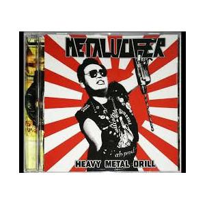 http://www.dyingmusic.com/shop/2975-3620-thickbox/metalucifer-heavy-metal-drill.jpg