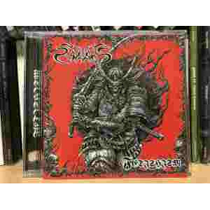 http://www.dyingmusic.com/shop/3166-3837-thickbox/sabbat-fetishism.jpg